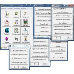 Πλήρης έκδοση DelSurvey for Autocad