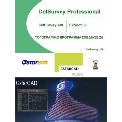 DelSurvey Cad for GstraCAD